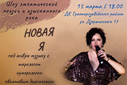 https://volgograd.kassy.ru/events/koncerty-i-shou/2-1926/